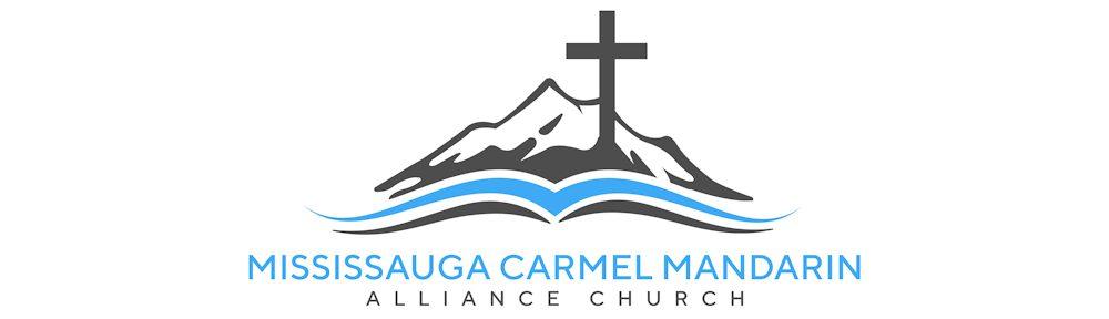 MCMAC English Ministry